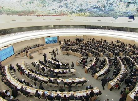 Consejo-de-Derechos-Humanos-de-la-ONU