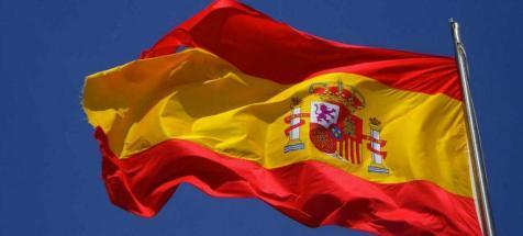 bandera-españa-1024x463.jpg