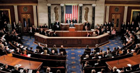 senado-de-Estados-Unidos-1.jpg