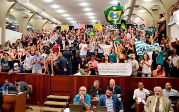 brasil-no-ideologíadegénero.png