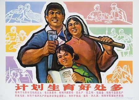 La política del hijo único trajo una altísima tasa de abortos en China.jpg