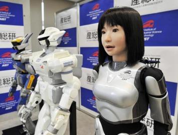 Robotica japonesa